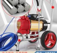 朵麦防水防火涂料乳胶漆喷漆机 真空喷涂机 利用率高喷涂机货号H0444