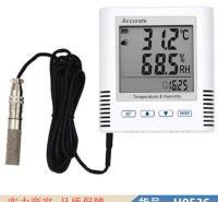 朵麦电子温度记录仪 铂电阻温度记录仪 温度变化记录仪货号H0536
