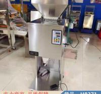 朵麦自动灌装机 西林瓶粉末灌装机 粉末灌装机在货号H8371