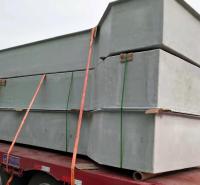 厂家现货出售 楼顶玻璃钢水箱 定制玻璃钢水槽 质量放心