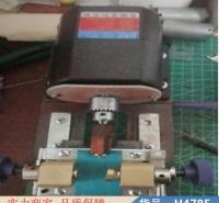 朵麦玉石家用打孔机 数控玉石打孔机 玉石木器打孔机货号H4785