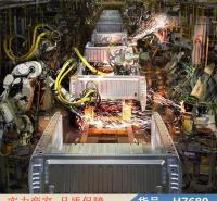 朵麦氩弧焊焊接机器人 车身焊接机器人 小型全自动焊接机货号H7689