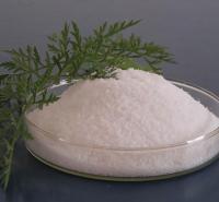 同丰化工 絮凝剂 絮凝剂沉淀剂污水处理剂 净水絮凝剂 价格实惠