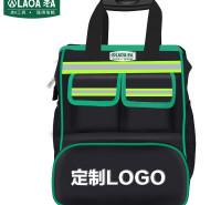 老A(LAOA)电工具包手提背包安装维修收纳包帆布大加厚小号耐磨工具袋LA119113