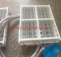 定制特氟龙加热器 耐酸碱特氟龙发热管 蚊香型特氟龙加热器