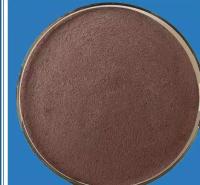 现货供应 工业磺化酚醛树脂 定制磺化酚醛树脂 磺化酚醛树脂 价格优惠
