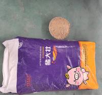希佰来英伟猪大壮养殖饲料 猪用营养饲料 猪用配合饲料 售后贴心