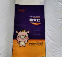 希佰来英伟 猪场用喂养饲料 猪大壮猪饲料 猪用营养饲料