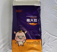 希佰来英伟 养殖用饲料 猪场用喂养饲料 猪大壮猪饲料 产地货源