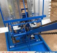 钜都新型手摇式插秧机 手动插秧机 水稻水播种机货号H1718