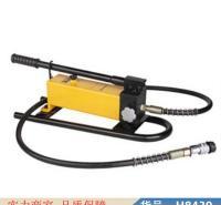 钜都手动液压泵手动泵 小型液压手动泵 液压提升器手动泵货号H8439