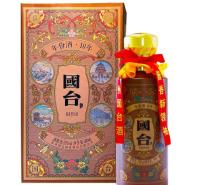 上海供应国台十年   整箱批发   单瓶报价