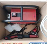 慧采家用全自动高压清洗机 家电清洗机 高温高压清洗机货号H11044