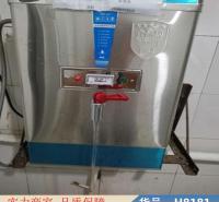 慧采校园开水器 即热热水器 家用开水器货号H8181