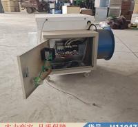 慧采烘干专用热风机 育雏电暖风机 大功率取暖设备货号H11047