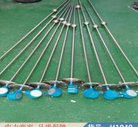 慧采连杆浮球液位开关 电缆式浮球液位开关 浮球液位控制开关货号H1049
