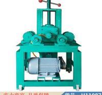 润联生产弯管机 单弯弯管机 中频加热弯管机货号H11087