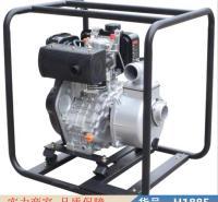 润联小型柴油泵 高压柴油泵 车载柴油泵货号H1885