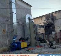润联喷漆房废气处理 硫化车间废气处理 造纸废气处理货号H10290
