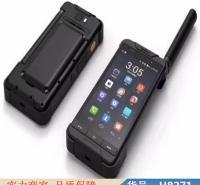润联民用卫星电话 卫星电话号段 野外卫星电话货号H8271