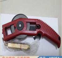 润联公英制不锈钢量油尺 耐酸耐磨深度尺 不锈钢耐酸耐油深度尺货号H8251