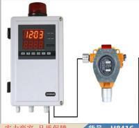 润联多种气体检测器 四合一气体检测仪msa 二合一检测仪货号H8416
