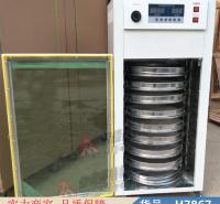 润联全自动茶叶烘干机 茶叶连续烘干机 五谷杂粮烘焙机货号H7867