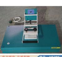 润联八合一多功能烫画机 手机壳热转印烫画机 60*80手动烫画机货号H5286