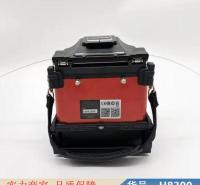 润联接光纤熔接机 简单光纤熔接机 at70s光纤熔接机货号H8300