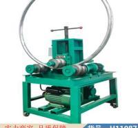润联弯管机 自动弯管机定制 蔬菜大棚弯管机货号H11087