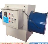 润联工业电暖风机 猪场用的暖风机 养殖育雏暖风机货号H10285