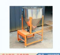 润联带干燥种子包衣机 草坪种子粉末包衣机 健牌包衣机蠕动泵货号H11025