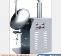 润联包衣机 底喷包衣机 棉种包衣机货号H11022