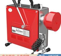 润联压力管道疏通机 管道疏通机的 手持电动管道疏通机货号H5325