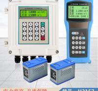 润联便携超声波流量计 tuf超声波流量计 液体超声波流量计货号H3157