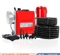 润联管道高压水疏通清洗机 管道疏通机高压清洗机 小型家用管道疏通货号H5325