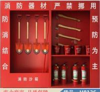 润联消防微型站 微型式消防站 消防器材展示柜货号H8126