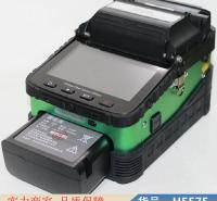 润联尾纤热熔机 全自动光纤绕线机 带状光纤熔接机货号H5575