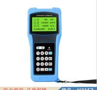 润联多声道超声波流量计 小口径超声波流量计 声道超声波流量计货号H3157