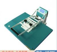 润联多功能热转印烫画机 手动平板烫画机 60*80手动烫画机货号H5286