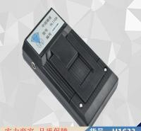 润联便携式洛氏硬度计 洛氏硬度计 自动显微硬度计货号H1633