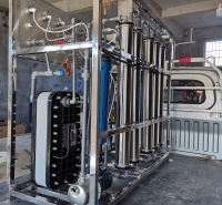 ro超纯水设备 滴恩净水设备