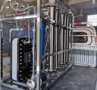 超滤净水设备供应 滴恩超纯水设备质量可靠