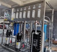 超纯水设备edi 工业净水设备价格