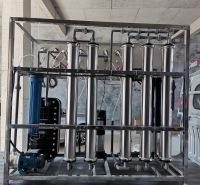 半导体超纯水设备 滴恩净水设备