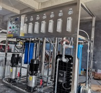 食品超纯水设备厂家 滴恩净水设备