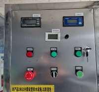化工超纯水系统 反渗透净水设备报价