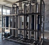 实验室超纯水设备批发 滴恩工业净水设备报价市场
