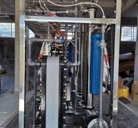 超滤净水器品牌 滴恩超纯水设备生产商商家