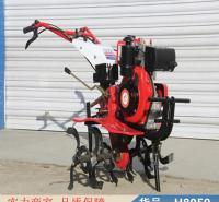 钜都小型松土机 75马力松土机 翻地旋耕机货号H8059